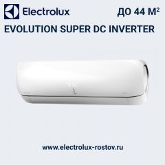 Evolution Super DC Inverter