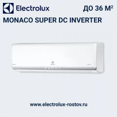 Monaco Super DC Inverter